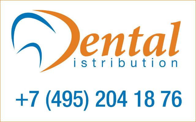 Dental distribution