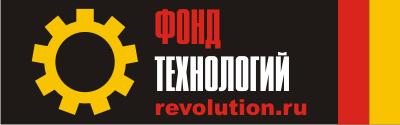 ФОНД содействия ТЕХНОЛОГИЯМ XXI века +7(925) 772-03-76