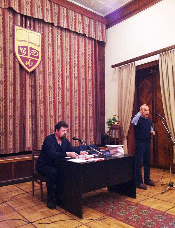 Дмитрий Гаврилов и Нурали Латыпов в Центральном доме литераторов (ЦДЛ)