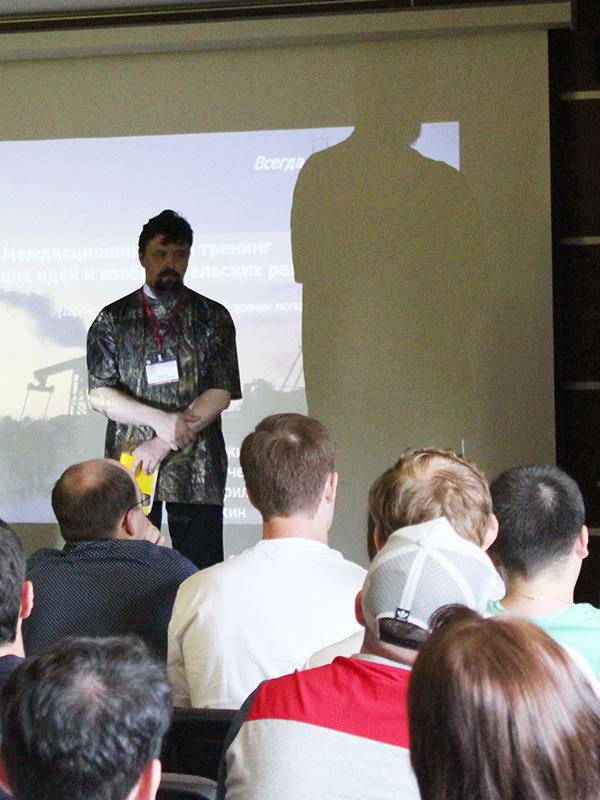 Дмитрий Гаврилов на летнем междисциплинарном тренинге