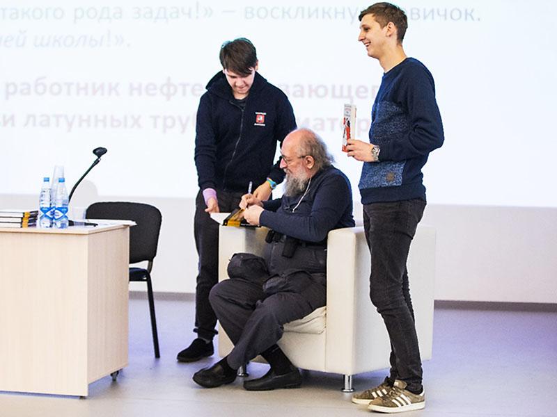Развитие сильного мышления в РГУ нефти и газа имени М.М. Губкина. Встреча с Нурали ЛАТЫПОВЫМ и Анатолием ВАССЕРМАНОМ - 8