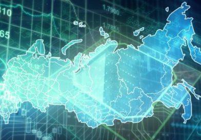 Новая социально-экономическая политика и задачи Национальной цифровой платформы