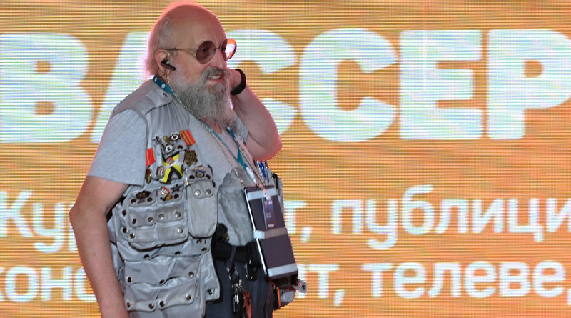 ТВЦ. Вассерман представил студентам РГУ им. Губкина новый учебник